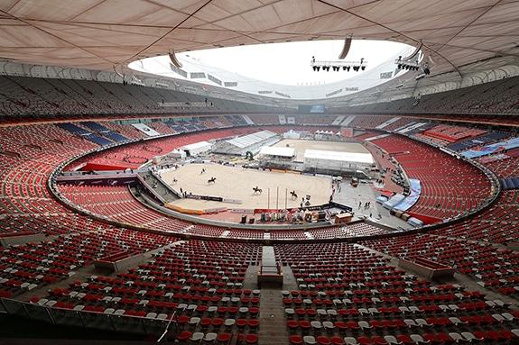 The Chinese National Stadium